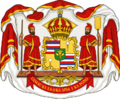 800px-Royal Coat of Arms of Hawaii.png